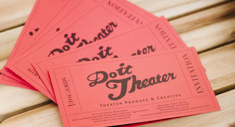 do it theater 新しいシーンは theaterからはじまる